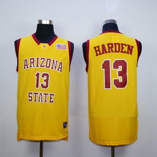 Men's Arizona State #13 James Harden Yellow College Basketball Nike Swingman Jersey