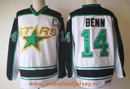 Men's Dallas Stars #14 Jamie Benn White Away 2017-2018 CCM Hockey Stitched NHL Jersey