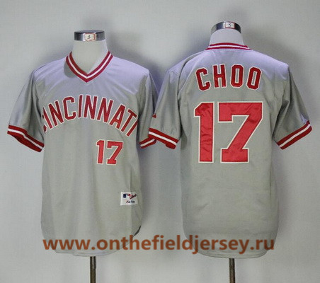 Men's Cincinnati Reds #17 Shin-Soo Choo Gray Pullover 2013 Cooperstown Collection Stitched MLB Majestic Jersey