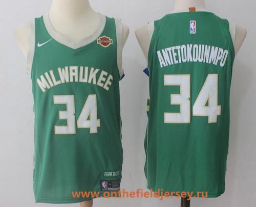 Men's Milwaukee Bucks #34 Giannis Antetokounmpo Green 2017-2018 Nike Swingman Harley Davidson Stitched NBA Jersey