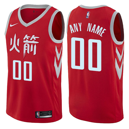 Custom Houston Rockets Red Nike NBA Men's Stitched Swingman Jersey 2017-2018 City Edition