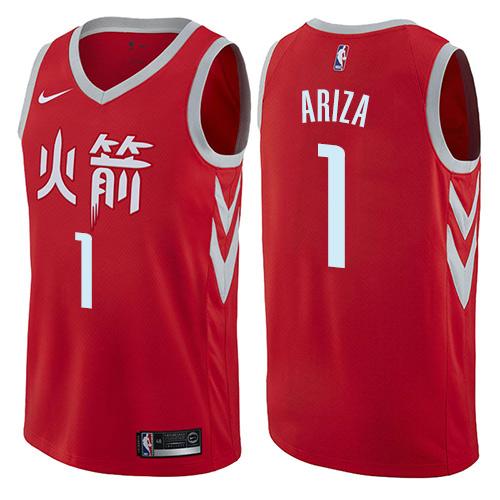 Houston Rockets #1 Trevor Ariza Red Nike NBA Men's Stitched Swingman Jersey City Edition