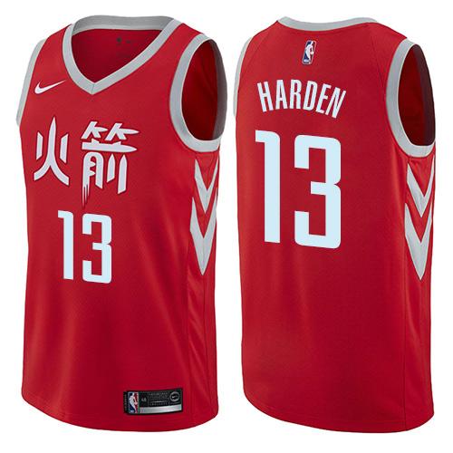 Houston Rockets #13 James Harden Red Nike NBA Men's Stitched Swingman Jersey City Edition