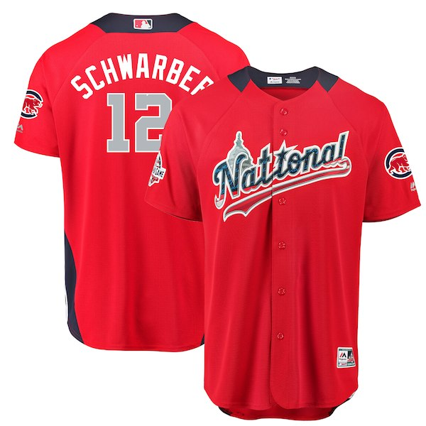 Men's National League Kyle Schwarber Majestic Red 2018 MLB All-Star Game Home Run Derby Player Jersey