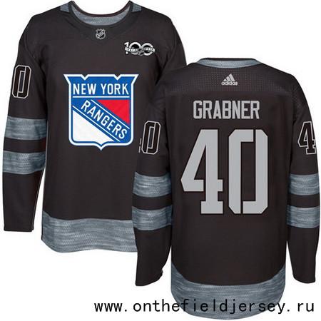 Men's New York Rangers #40 Michael Grabner Black 100th Anniversary Stitched NHL 2017 adidas Hockey Jersey