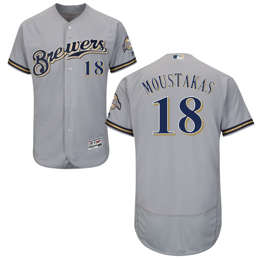 Men's Milwaukee Brewers #18 Mike Moustakas Majestic Gray Flex Base Jersey