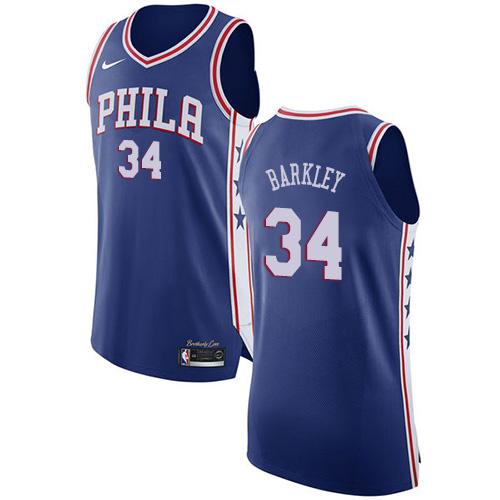 Philadelphia 76ers #34 Charles Barkley Blue Nike NBA Men's Stitched Jersey